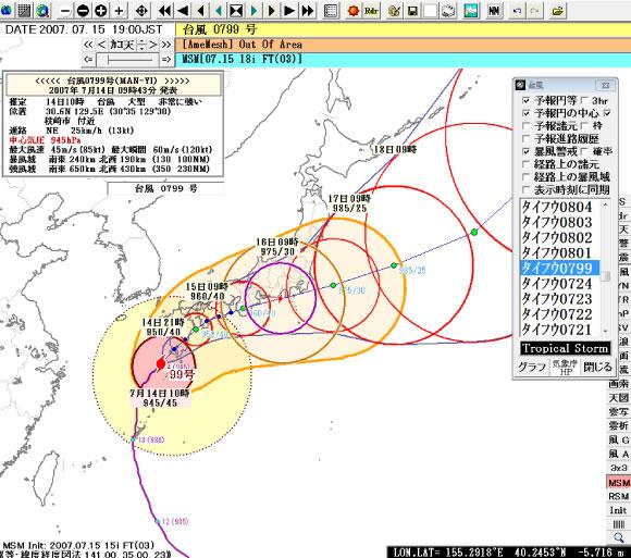 台風進路予想1hrごとの予報位置表示